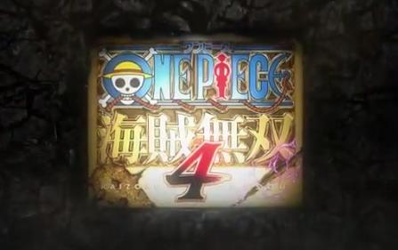 【速報】Switch/PS4「ワンピース海賊無双4」、2020年発売決定!
