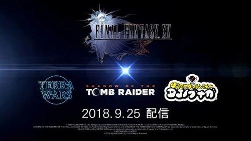 """FF15が『テラウォーズ』『トゥームレイダー』『DJノブナガ』とコラボ!9/25より""""無料""""配信決定!!"""