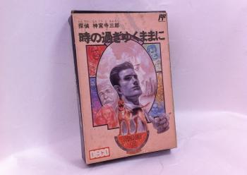 """【画像】""""年代順に好きなファミコンカセットの箱「だけ」あげてく"""" が懐かしすぎる!!(´;ω;`)"""