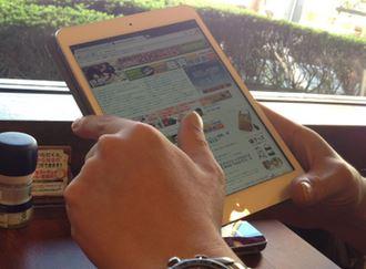 iPad mini 用に少し小さくなった風呂の蓋をゲット!「iPad mini Smart Cover」 購入レビュー!!
