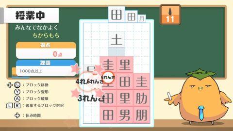 テト字ス (2)