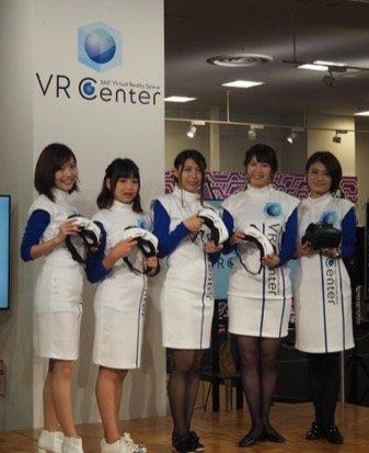 VR レイクタウン (1)