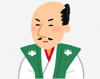 【画像】ヨーロッパ人が描いた織田信長が別人過ぎるwww誰だよこれ