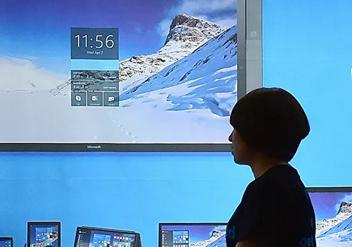 【悲報】MS「Windows10の10億ユーザー突破記念にインタフェース変えるわ」