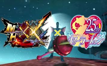 3DS「モンスターハンターダブルクロス」 が「美少女戦士セーラームーン」とコラボ!コラボ紹介映像が公開!!
