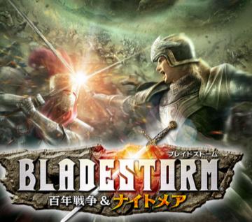 【ファミ通クロスレビュー】 「ブレイドストーム」「ファークライ4」 PS4大作注目ゲームに高スコア!新作発売ラッシュ前に要チェック!!