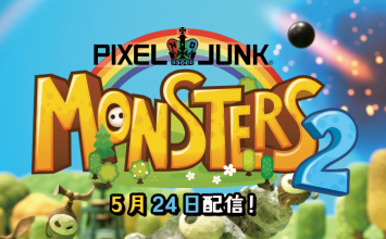 PS4/Switch「PixelJunk Monsters 2」国内向け配信日が5/24に決定、PV公開!スパイク・チュンソフト 10年ぶりのタワーディフェンス続編