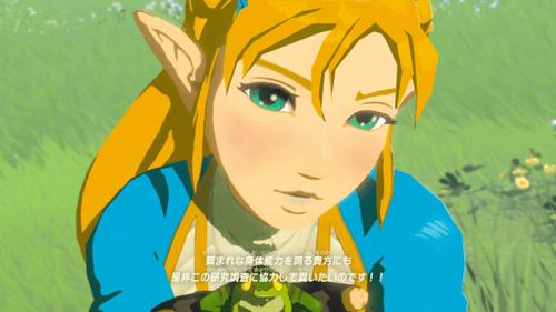 【画像】最も可愛いと思ったゲームキャラwwww