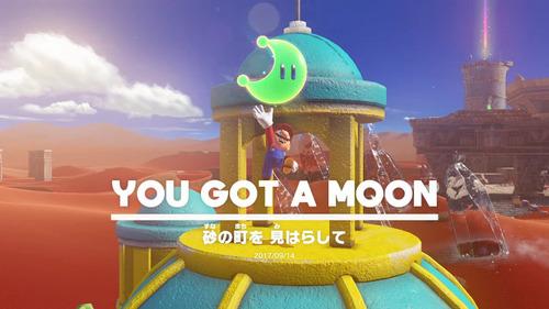 super-mario-odyssey-power-moon-korogu-8
