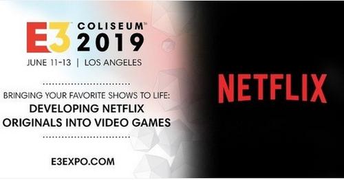 【衝撃】『Netflix』がE3に電撃参入!ゲーム関連の発表を実施予定