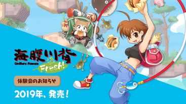 Switch「海腹川背 Fresh!」発売開始! 紹介動画『タイムアタック』編が公開!