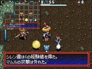 スパチュン新作 PS3/Vita「憂世ノ志士/浪士」3DS「喧嘩番長6」が発表!→「シレンは?シレンはもう出さないんですか?」