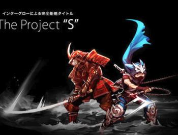 3DS「異史戦国伝 宿業(さだめ)」 やりこみ要素満載の2Dハクスラアクション!年内配信!!