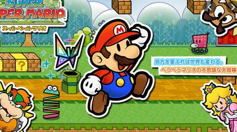 任天堂「3DSで展開していたタイトルをSwitchで出していく」