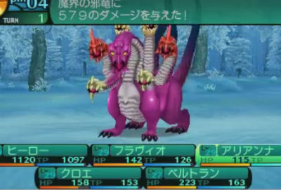 3DS「新・世界樹の迷宮2 ファフニールの騎士」 システム紹介動画「グリモア:バトル編」「街の開発と料理の販売」「料理」公開