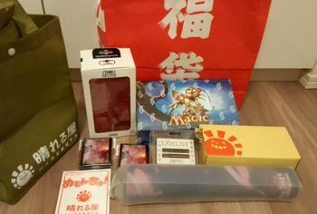 お値段100万円のカードゲームの福袋を購入した猛者登場wwwww