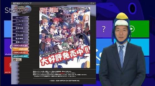 【悲報】日本一ソフトウェアのプレゼン放送が微妙すぎると不評に