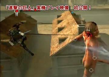 PS4/PS3/PSV 「進撃の巨人」 初公開実機プレイ映像すげえぇぇぇっ!!