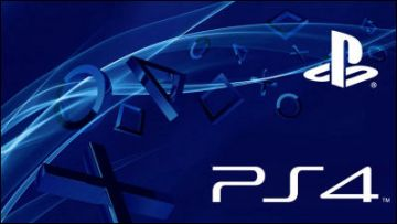 PS4ファームウェア v1.7が来週リリース?新たな機能が追加されるみたいだぞ!!