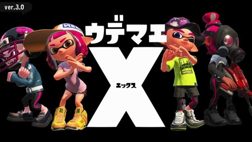 Splatoon2_v3_5-973x548
