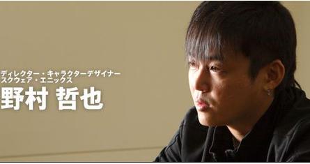 【悲報】野村氏「FF7リメイクをいち早く発表したのはPS4の普及を後押しするため」→発売前にPS5発表