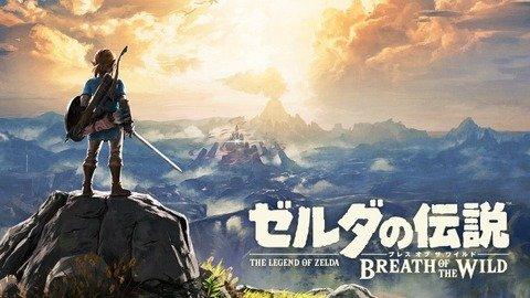 【三大GOTY】DICEのGOTYがついに発表!栄光に輝いたのは「ゼルダBotW」!!!