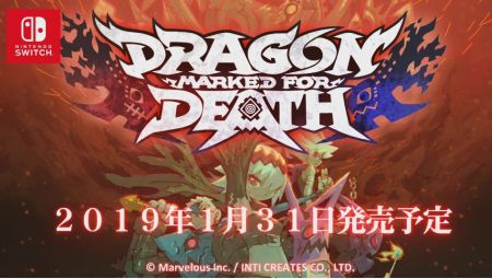 【インティクリエイツ×マベ新作】Switch向け2DARPG「ドラゴンマークトフォーデス」発売日が1/31に決定!公式サイトオープン、第一弾 紹介映像が公開!