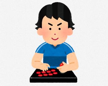 プロゲーマーがJeSUを批判「プロライセンスには意味がない、飯も食えないし夢もない」