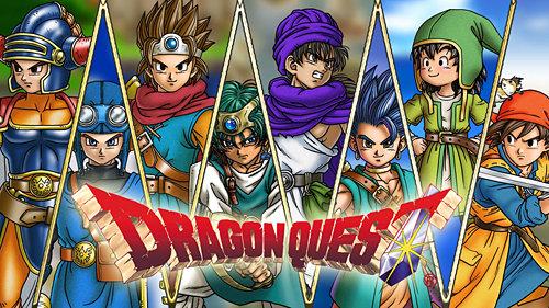 【セール】スマホ版「ドラゴンクエスト」シリーズ8タイトルが最大35%オフセールが3日間限定で開催!!