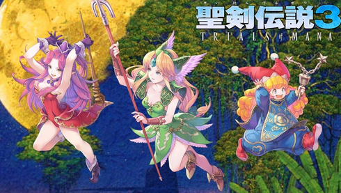 【悲報】ワイ(35)、「聖剣伝説3リメイク」で全員女パーティ