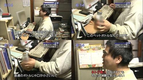 20130210_gotoumaki_07