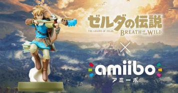 【アミーボ】任天堂「ゼルダの伝説 ブレス オブ ザ ワイルドでは全アミーボが使用可能です」 ガーディアンamiiboが最強すぎるwwwww