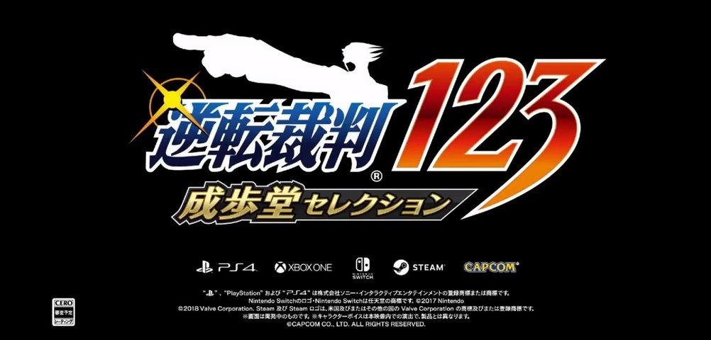 【速報】『逆転裁判』シリーズ、まさかの PS4/箱1 据え置き版 発売決定きたあぁぁぁっ!!!