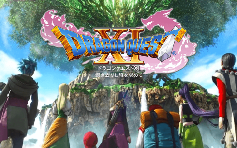 dragonquest11-skill