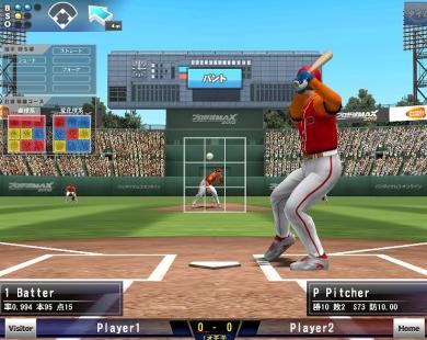 9人vs9人のオンライン野球ゲームあれば楽しいやろw