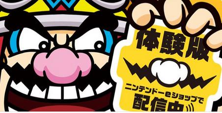 3DS「メイド イン ワリオ ゴージャス」体験版が配信開始!TVCMや紹介映像などが公開