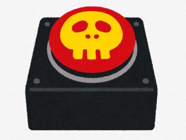 永久に、任天堂ハードしか遊べなくなるボタンorソニーハードしか遊べなくなるボタン、どっちを押す?