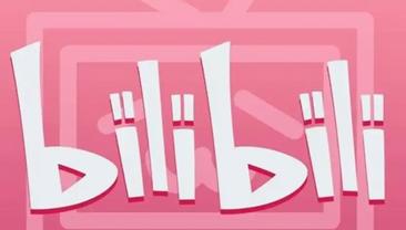 【速報】ソニー、中国サイト「ビリビリ動画」に約436億円出資へ ゲームで協力も