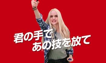「ドラゴンボール ゼノバース2 for Nintendo Switch」 モーションPV「龍拳編」「超サイヤ人編」「ジャイアントストーム編」が公開!