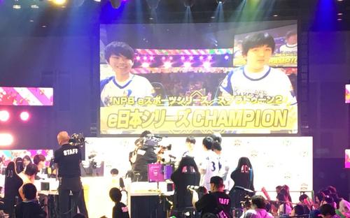 【速報】NPBスプラトゥーン2 Day2  e日本シリーズ セ・リーグ 横浜DeNAベイスターズが優勝!