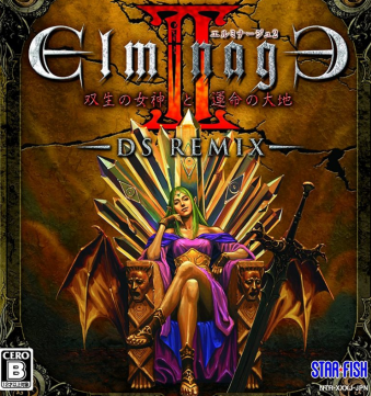 3DS版「エルミナージュII ~双生の女神と運命の大地~」 DSの名作RPGがダウンロード向けタイトルとして3/22発売決定!