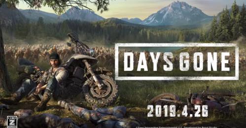 PS4「Days Gone」荒廃した世界を疾走するバイクにスポットした最新映像が公開!
