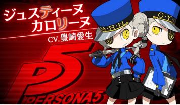 3DS「ペルソナQ2 ニューシネマラビリンス」キャラクター紹介映像「ジュスティーヌ&カロリーヌ」が公開!