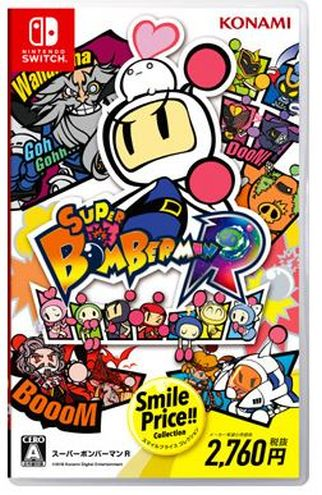 super-bomberman-r-smile-price-collection