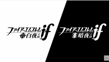 【悲報】ファイアーエムブレム2色商法