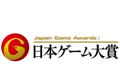 日本ゲーム大賞、一般投票開始!PS4pro、スイッチ、箱1Xが当たるぞ!!