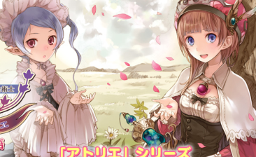3DS版 「ロロナのアトリエ」 公式サイトがオープン、新情報追加!トップ絵いい感じ