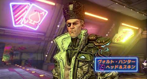 「ボーダーランズ3」 DLC第1弾「モクシィのハンサム・ジャックポット乗っ取り大作戦」配信開始!!