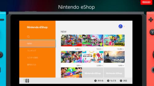 【衝撃】Switch e-shopランキング、サードだらけになる