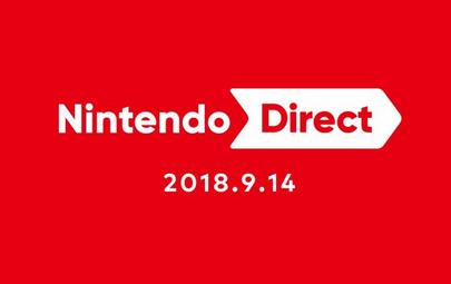 Nintendo Direct 2018.9.14 反省会